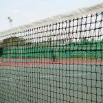 History of US Open Tennis